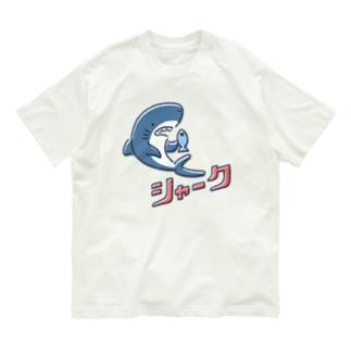 版ズレシャーク Organic Cotton T-shirts