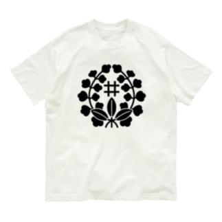 ばら藤に井桁 Organic Cotton T-shirts