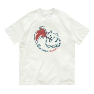 CT44 POMERA_A I'M WORKING Organic Cotton T-Shirt