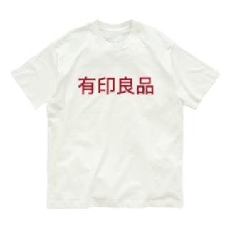 有印良品 Organic Cotton T-shirts