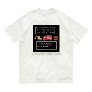 のりもの ドラクエ風 Organic Cotton T-shirts
