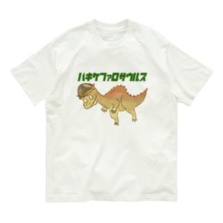 パキケファロサウルス Organic Cotton T-shirts
