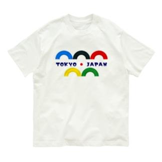 タイヤ遊具 TOKYO  JAPAN Organic Cotton T-shirts