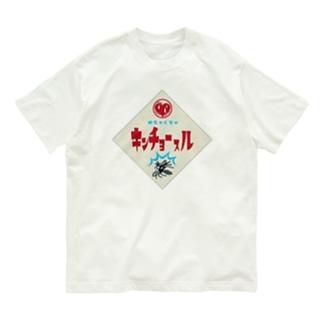キンチョースル Organic Cotton T-shirts