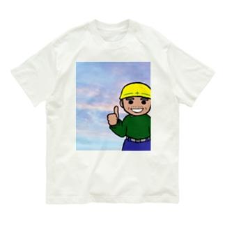 現場のとっちゃ(やさしいイケメン) Organic Cotton T-shirts