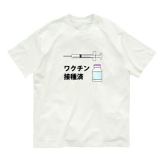 ワクチン接種済みのイラスト COVID-19 vaccine mRNA 2 Organic Cotton T-shirts