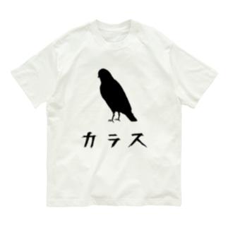 思案するカラス Organic Cotton T-Shirt
