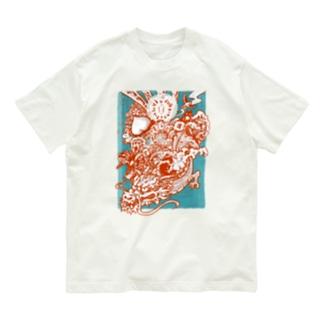 日本昔話のようなマー君 Organic Cotton T-shirts