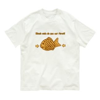 たい焼き どっちから食べる? Organic Cotton T-shirts