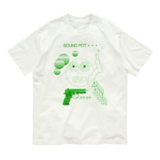 SOUND POT 。。。 Organic Cotton T-shirts