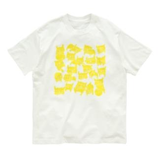 FB LOVE T イエロー Organic Cotton T-shirts