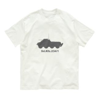 8輪装甲車 Sd.Kfz.234/1(グレー) Organic Cotton T-Shirt