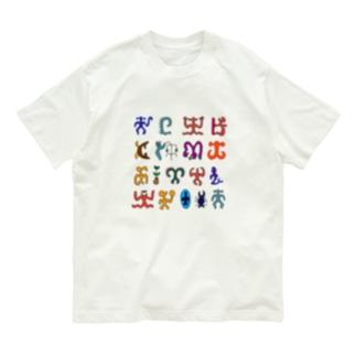 ロンゴロンゴ2(彩色) Organic Cotton T-shirts