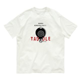 大人になんかならないよ Organic Cotton T-Shirt
