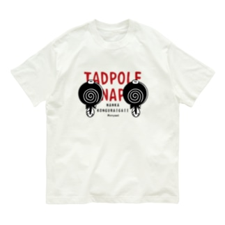 緊張するーピシッ Organic Cotton T-Shirt