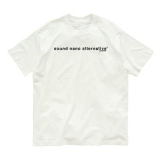 sound nano alternative 2 Organic Cotton T-shirts