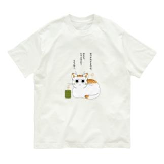 お餅な猫ちゃん「もちねこ。」と一息。 Organic Cotton T-shirts