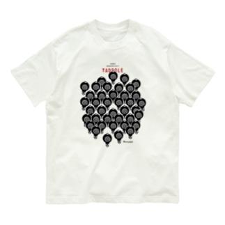 おとな予備軍 Organic Cotton T-Shirt