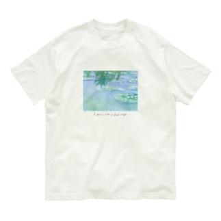 Monet1 Organic Cotton T-shirts