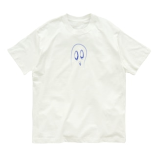 もうムリ Organic Cotton T-shirts