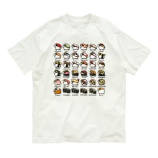 すしひつじ「うたげ」 Organic Cotton T-Shirt