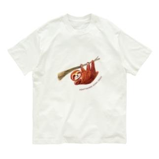 明日から本気出すナマケモノ Organic Cotton T-shirts