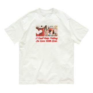 ごしと恋に落ちずにはいられない 20anniversary ver. Organic Cotton T-shirts