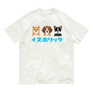 イヌホリック(3匹) Organic Cotton T-shirts