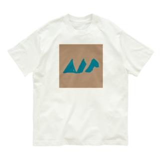 air 2021 Organic Cotton T-Shirt