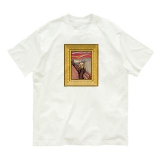叫び! Organic Cotton T-shirts