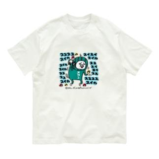 ススススイカ♫ Organic Cotton T-shirts