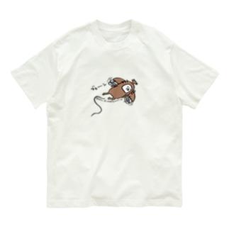 カブト虫まるおぶーん Organic Cotton T-shirts