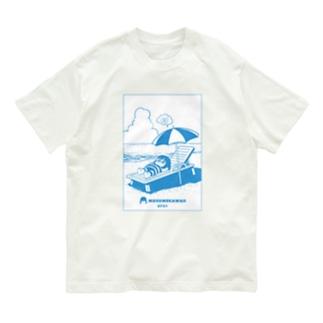 0731ビーチの日 Organic Cotton T-Shirt