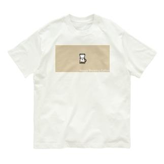 Happy Brewing Coffee Organic Cotton T-Shirt