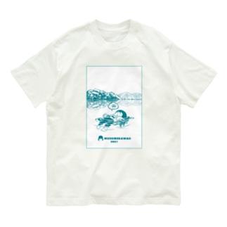 0801水の日 Organic Cotton T-Shirt