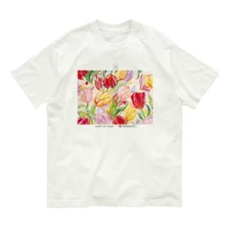 燦々はなばたけ Organic Cotton T-shirts