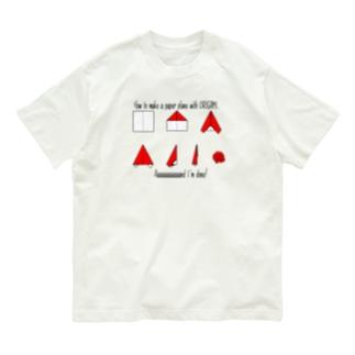 最後で諦める折り紙 Organic Cotton T-Shirt