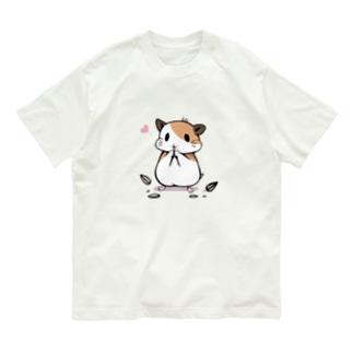 はむすたー(ノーマル) Organic Cotton T-Shirt