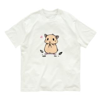はむすたー(キンクマ) Organic Cotton T-Shirt