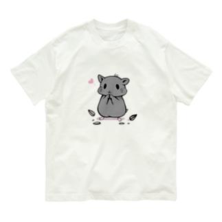 はむすたー(クロクマ) Organic Cotton T-Shirt