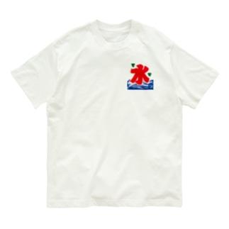べつやく れいの水 Organic Cotton T-Shirt