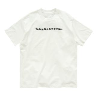 かえるのてぶくろのToday,なんもできてNo. Organic Cotton T-Shirt