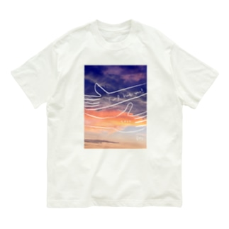 Can I hug you?  Organic Cotton T-Shirt