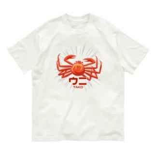カニ・ウニ・TAKO! Organic Cotton T-Shirt