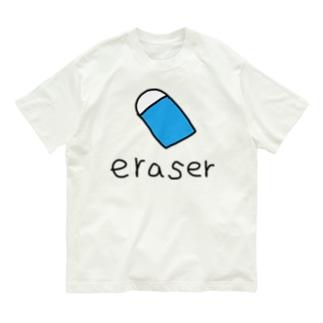 消しゴム(eraser) Organic Cotton T-Shirt