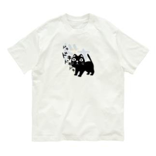 やみねこ、ろっぽのドキドキ*M Organic Cotton T-Shirt