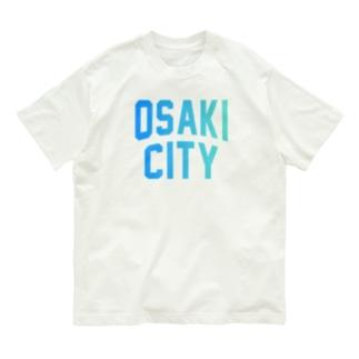 大崎市 OSAKI CITY ロゴブルー Organic Cotton T-Shirt