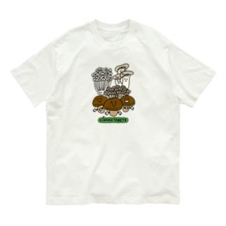 きのこたべて Organic Cotton T-shirts