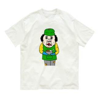 カリーダファミリア Organic Cotton T-Shirt