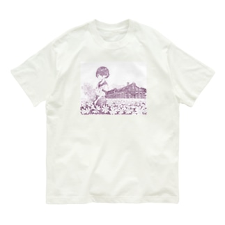 丸山変電所 Organic Cotton T-Shirt